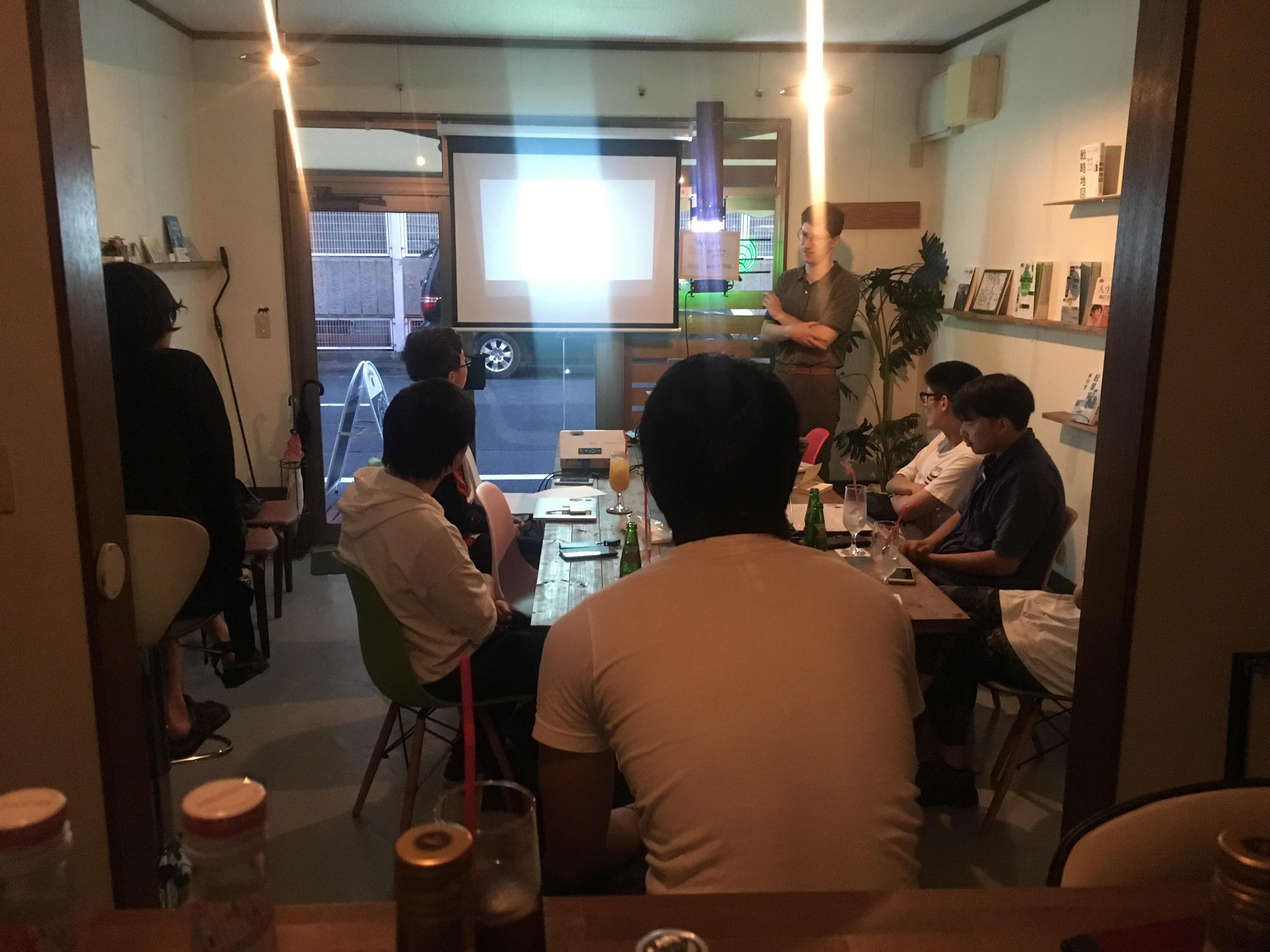 気軽に経済を学ぼう会!開催しました。のサムネイル画像
